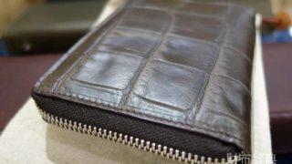 BEAU DESSIN(ボーデッサン)財布