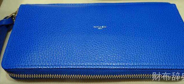 HMAEN(アエナ)の長財布