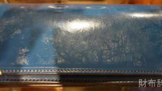 池之端銀革店(Cramp)の長財布