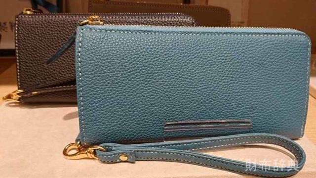 大峽製鞄の財布