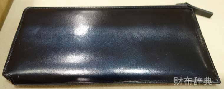 PTAH(プタハ)長財布