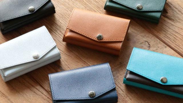 abrAsus(アブラサス)小さい財布