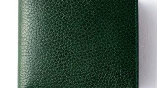 ASUMEDERU(アスメデル)財布