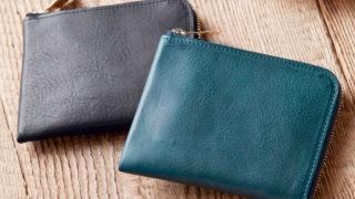 アヤメアンティーコ(AYAME ANTICO)財布