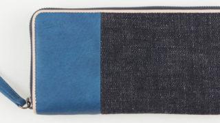ブルーストーン(Bluestone)財布