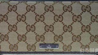Gucci(グッチ)財布