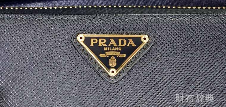 PRADA(プラダ)の財布