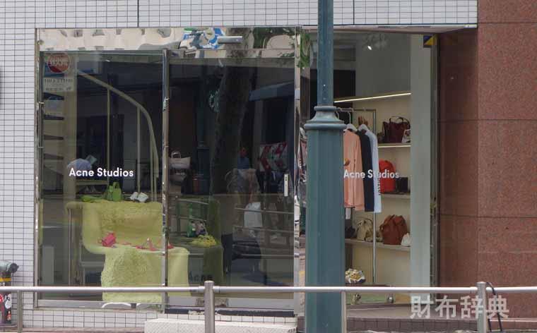Acne Studios Project Store Shibuya