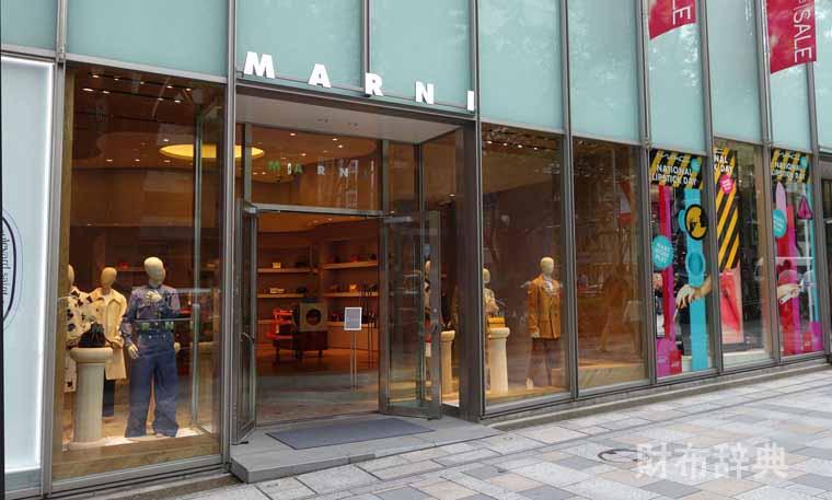 8df2b152630 「Marni(マルニ)」の財布の評判・取扱店・価格について調べました。