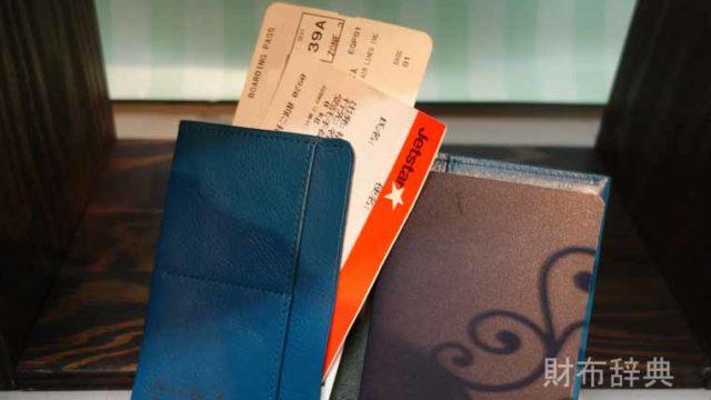 ビジネスレザーファクトリーの財布