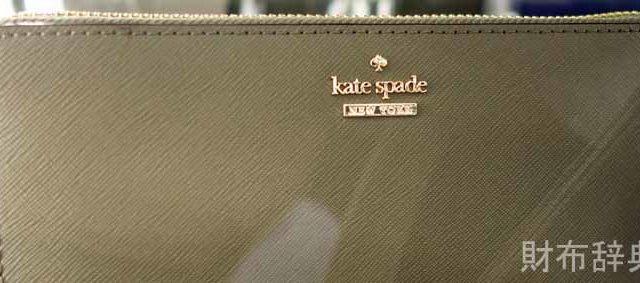 kate spade new york(ケイトスペード)財布
